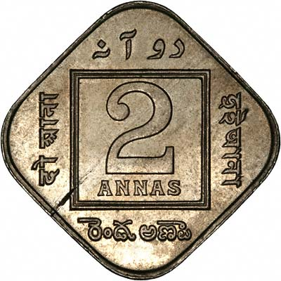 Reverse of 1918 India Two Annas