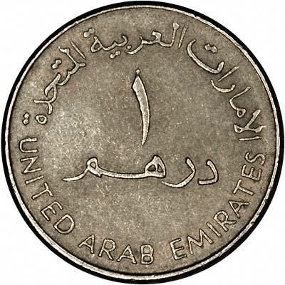 Uae Dirham 50 United Arab Emirates C...