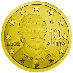 Obverse of Greek 10 Euro Cent Coin