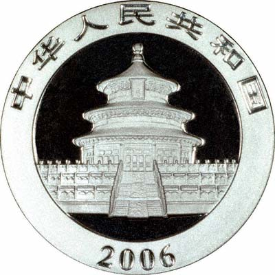Obverse of 2006 Chinese Silver Panda Showing the Temple of Heaven