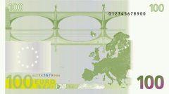 Back of 100 Euro Banknote