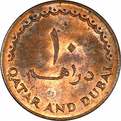 Obverse of Qatar and Dubai 1966 10 Dirhem