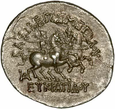 Reverse of Eucratides Tetradrachm