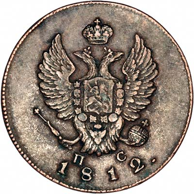 Image result for the Russian currency (when it was silver)