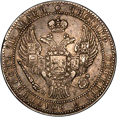 Obverse of 1835 Russian Poland 10 Zloty