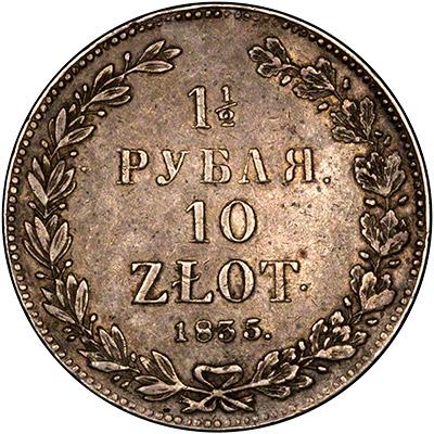 Reverse of 1835 Russian Poland 10 Zloty
