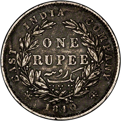 Reverse of 1840 India Silver One Rupee