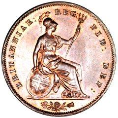 1848 Victoria Copper Penny Reverse