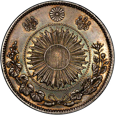 Japanese Coins Amp Coin Sets