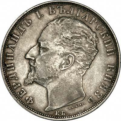 Obverse of Bulgarian 5 Leva Silver Crown of King Ferdinand I