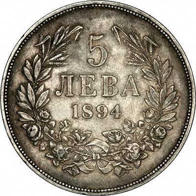 Silver Crowns Of Bulgaria