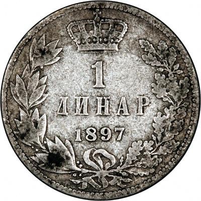 Reverse of 1897 Serbian 1 Dinar