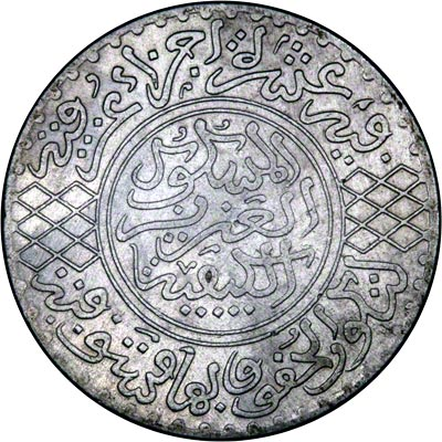 Moroccan Coins of the Sharifs