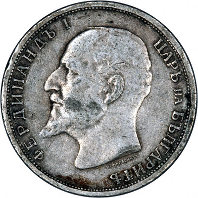 Obverse of 1913 Bulgarian 2 Leva