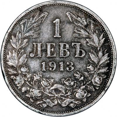 Reverse of 1913 Bulgarian 2 Leva