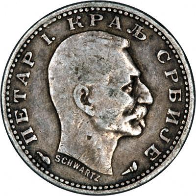 Obverse of 1915 Serbian 50 Para