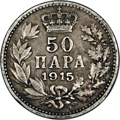 Reverse of 1915 Serbian 50 Para