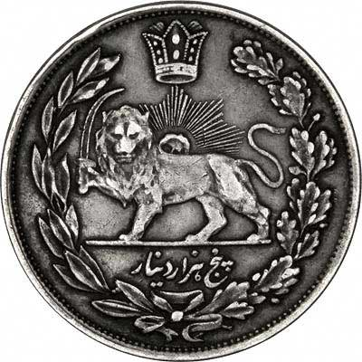Obverse of Persian 5000 Dinars