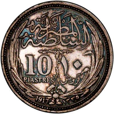 Reverse of 1917 Egyptian 10 Piastres