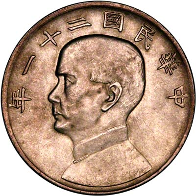 coins of china, the Ch'ing Dynasty - Calgary Coin
