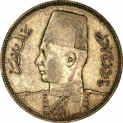 King Farouk on Obverse of 1937 Egyptian 5 Piastres