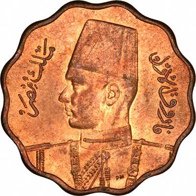 King Farouk on Obverse of 1943 Egyptian 10 Milliemes