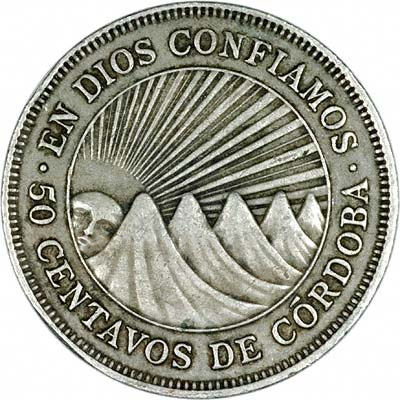Reverse of 1954 50 Cents