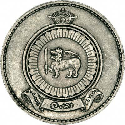 Reverse of 1963 Ceylon One Rupee