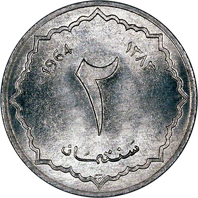 Reverse of 1964 Algerian Two Centime