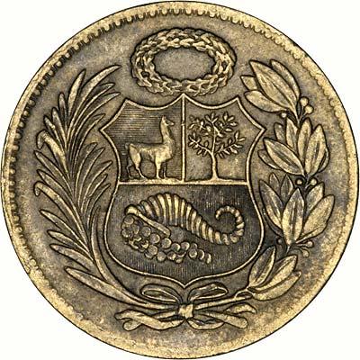 Reverse of 1964 Peru Silver 1 Sol