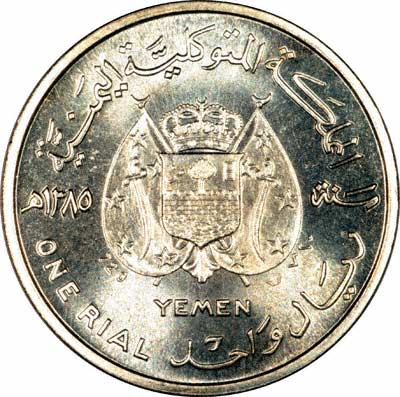 Yemen, Royalist Coinage Issued by the Iman in Exile