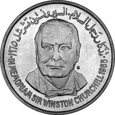Churchill on Obverse of Yemen Silver 1 Ryal