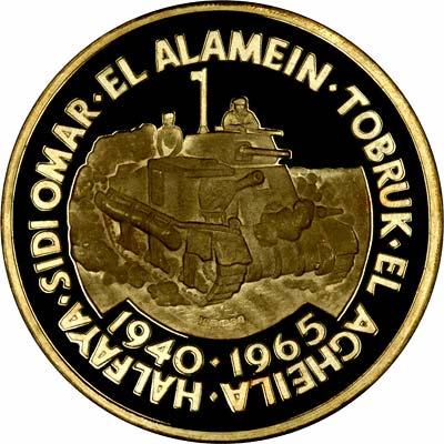 Reverse of 1966 Desert War 25th Anniversary Gold Medallion