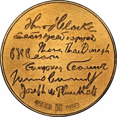 Reverse of 1966 Easter Rising Gold Medallion