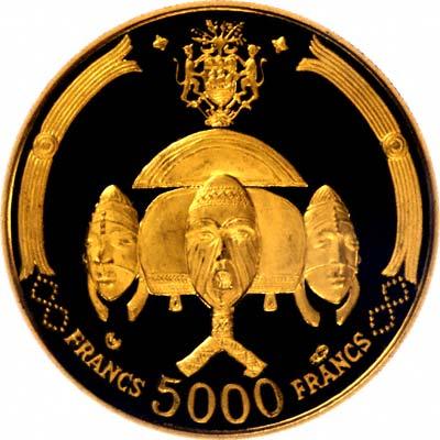 Reverse of 1992 Gabon 15,000 Francos