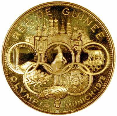 Obverse of 1969 Guinea 5000 Francs