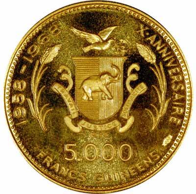 Reverse of 1969 Guinea 5000 Francs