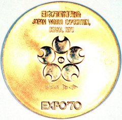 Obverse of Japan Expo '70 Gold Medallion