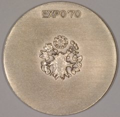 Reverse of Japan Expo '70 Silver Medallion