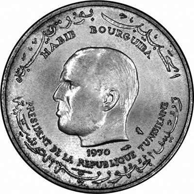 President Habib Bourguiba on Obverse of 1970 Tunisian Silver 1 Dinar