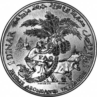 Reverse of 1970 Tunisian Silver 1 Dinar