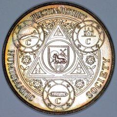 Reverse of Preston Guild Medallion 1972