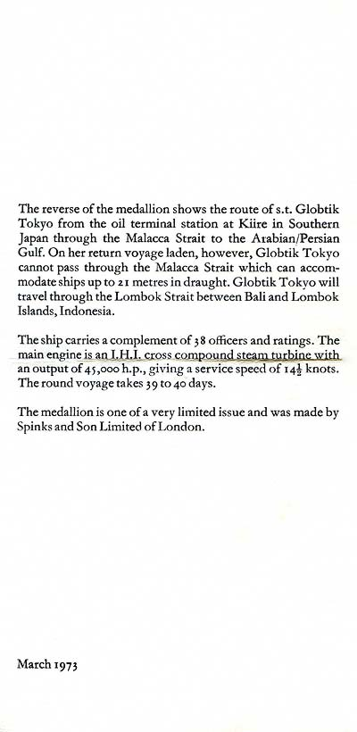 Maiden Voyage Route of Steam Tanker Globtik 1973 Gold Medallion Certificate
