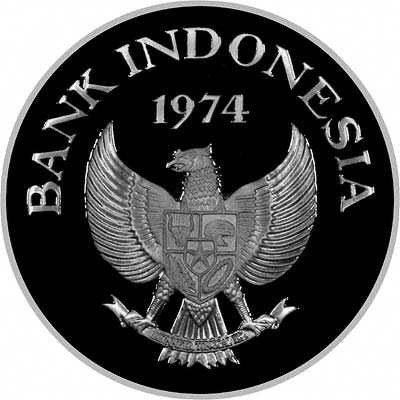 Obverse of 1974 Indonesian 2000 Rupee