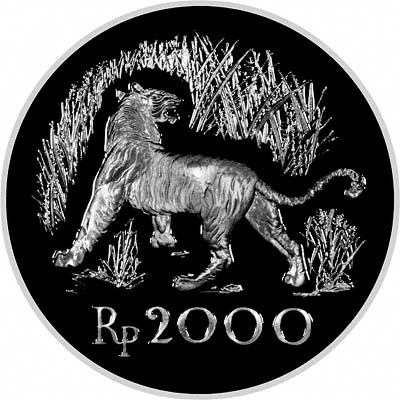 Reverse of 1974 Indonesian 2000 Rupee