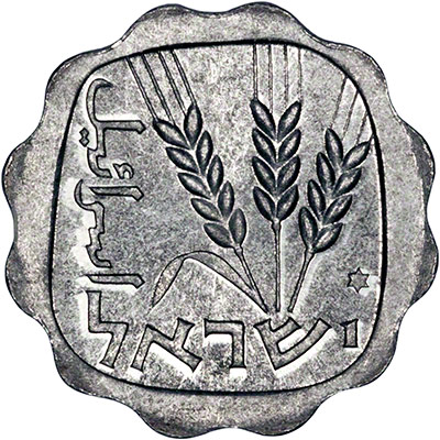 1974 Israeli 26th Anniversary 6 Coin Mint Set