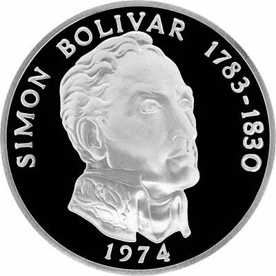 Obverse of 1974 Panama Silver 1 Balboa