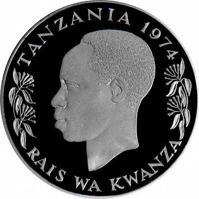 Coat of Arms on Obverse of 1997 Tanzania 500 Shillings