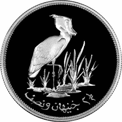 Shoebill Stork on Reverse of 1976 Sudanese Silver Proof Two and a Half Pounds