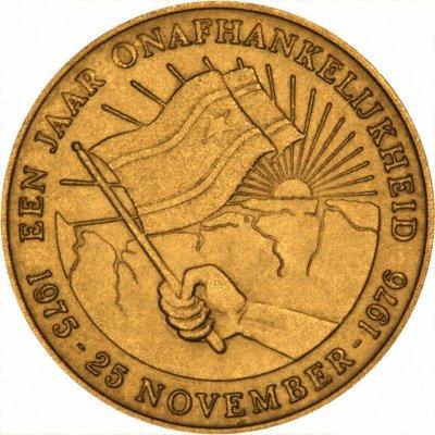 Obverse of 1976 Suriname 100 Gulden
